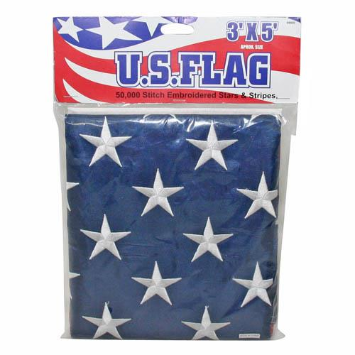 Wholesale USE #09900R 3' x 5' NYLON FLAG EMBROIDERED