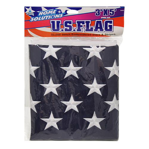 Wholesale 3' x 5' NYLON FLAG EMBROIDERED -brighter red