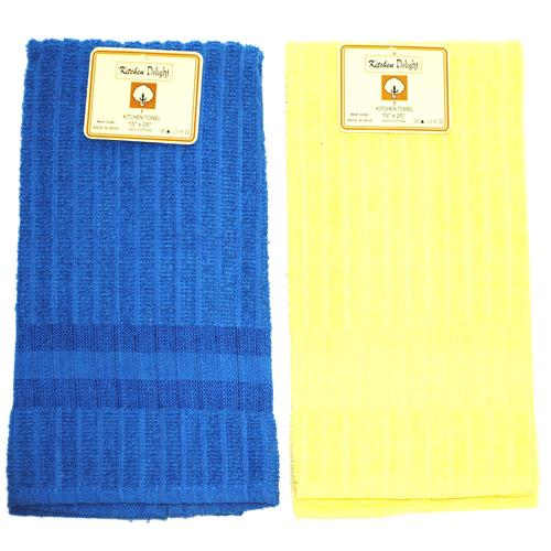 "Wholesale Kitchen Towel Solid Color Terry Stripe 15"" x 25"" Assorted Solid Colors"