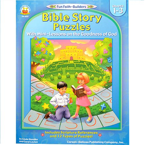 Wholesale ZBIBLE STORY PUZZLES GRADES 1-