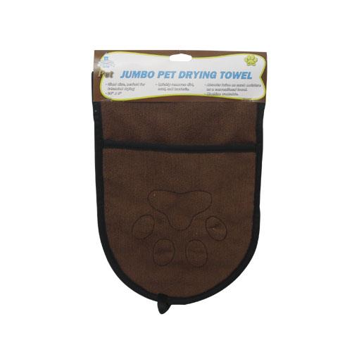 Wholesale 2 HANDED PET DRYING TOWEL