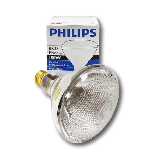 Wholesale 150W REFLECTOR BULB BR38 E26 B