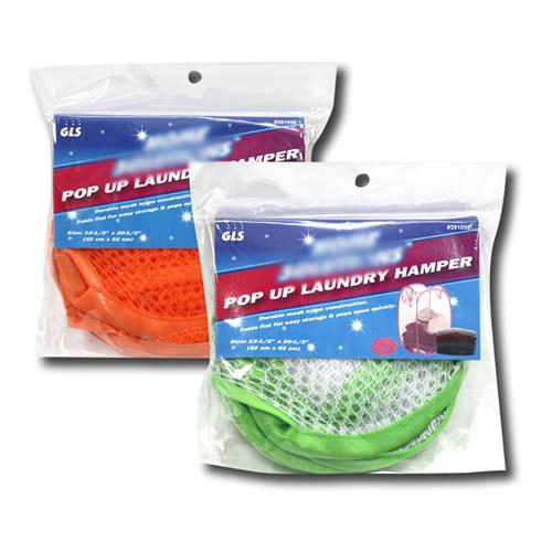 Wholesale POP-UP LAUNDRY HAMPER