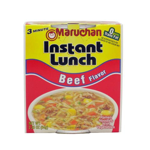 Wholesale Beef Instant Lunch