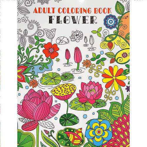 Wholesale Floral Grown Up Coloring Books PDQ