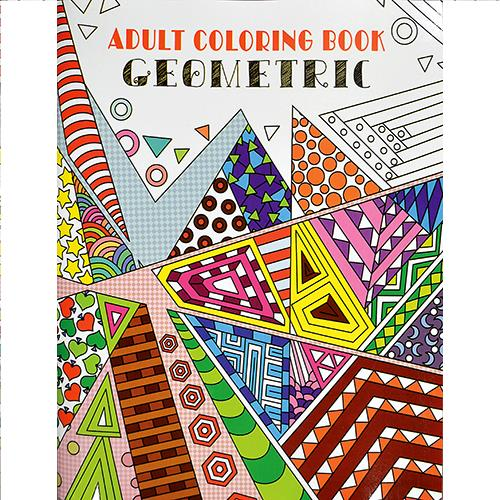 Wholesale Geometic Grown Up Coloring Books PDQ