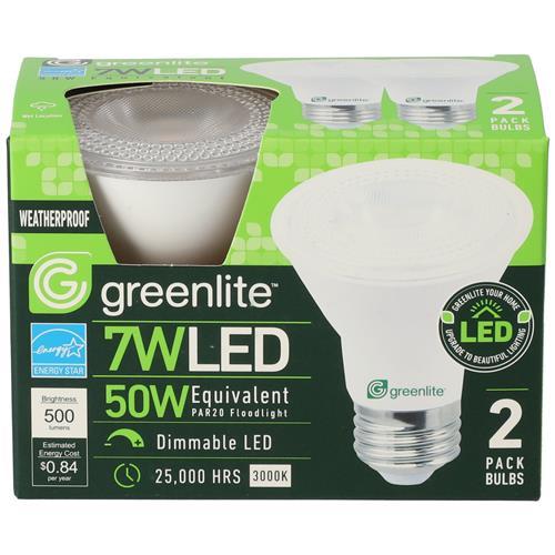Wholesale 2PK 7=50W PAR20 LED FLOODLIGHT BRIGHT WHITE