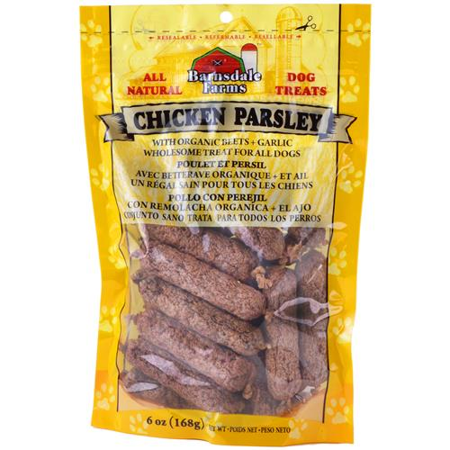 Wholesale Dog Treat Packaging