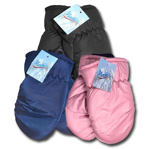 Wholesale Kid's Ski Mittens 5 Assorted Solid Colors