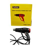 Wholesale 1500W HEAT GUN DUAL TEMPERATUR