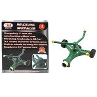 Wholesale Z3-ARM REVOLVING SPRINKLER