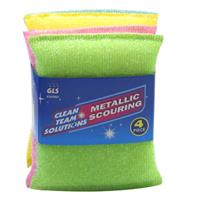 Wholesale 4pc METALLIC SCOURING PADS