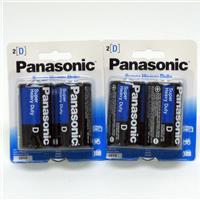 Wholesale Panasonic Heavy Duty D Battery 2 Pack